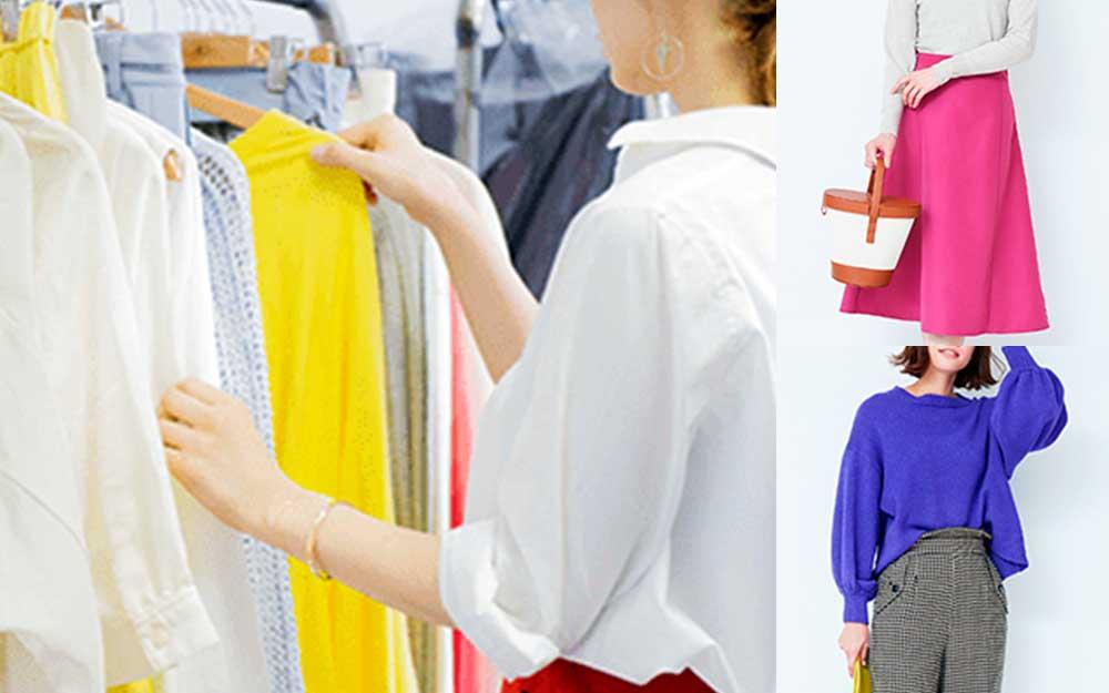 ファッションレンタルサービス ariCloset(エアークローゼット・エアクロ) 口コミと感想